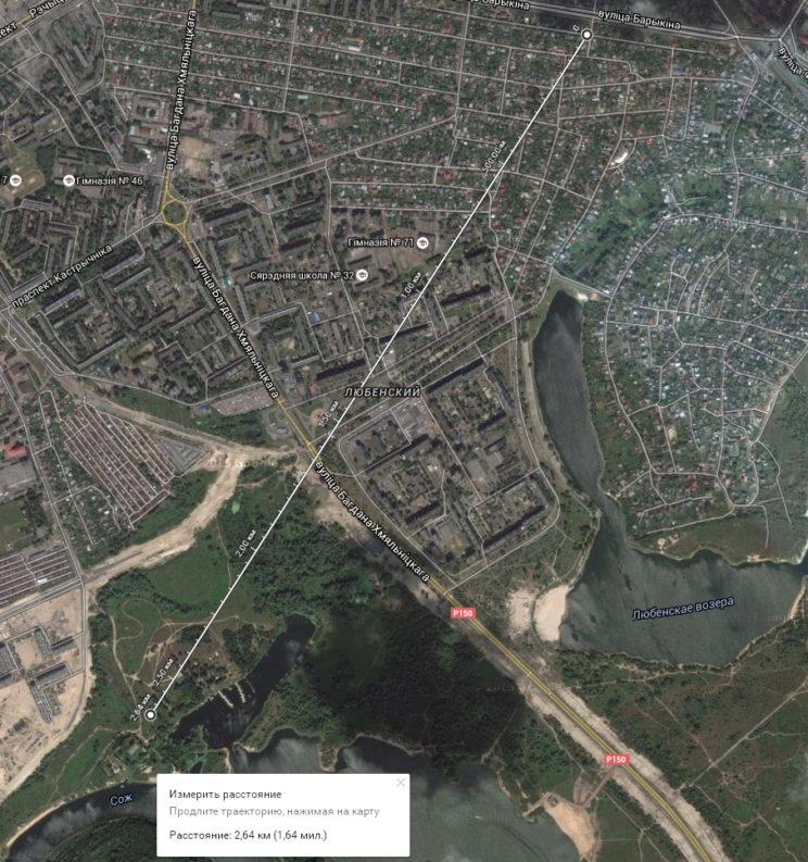 Адлегласць між вул. Куйбашава (колішняй Нямецкай) і Шведскай горкай паводле Google Maps.