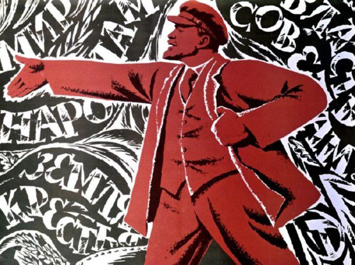 Советский плакат с Лениным. Землю - крестьянам, заводы - рабочим!