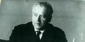Михаил Ефремович Мацепуро
