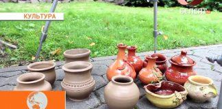 Горшки, жбанки из керамики