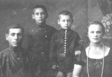 Гибель еврейской общины