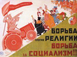 """Советский антирелигиозный плакат гласит """"Борьба против религии - борьба за социализм!"""""""
