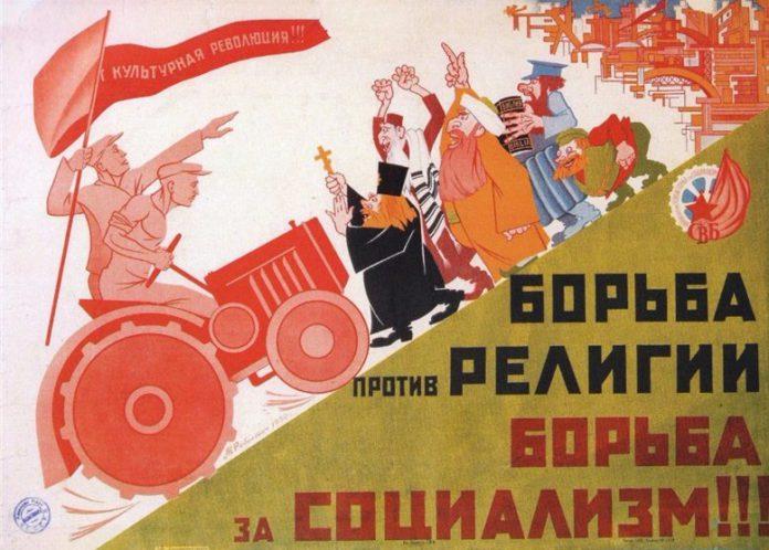 Советский антирелигиозный плакат гласит