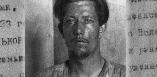 Криминал в Гомеле и его представитель Данька Домбровский из истории города в 1920-х гг. Гомельская банда подчинялась ему.