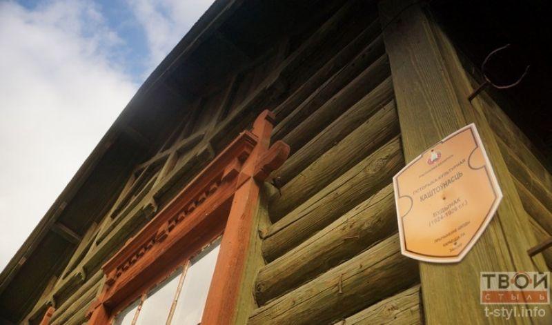 Деревянная застройка в Гомеле