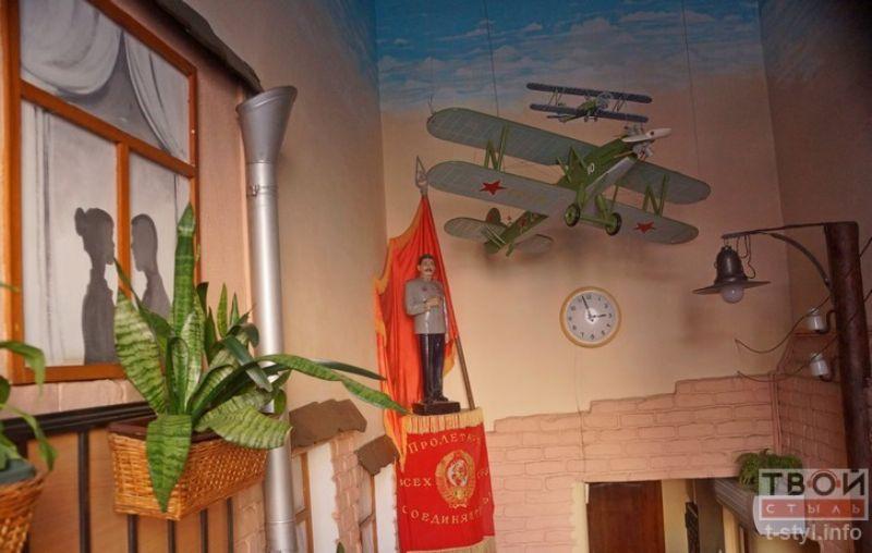Ресторан в Гомеле