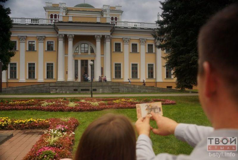 Гомель на деньгах и в реальности и его дворец
