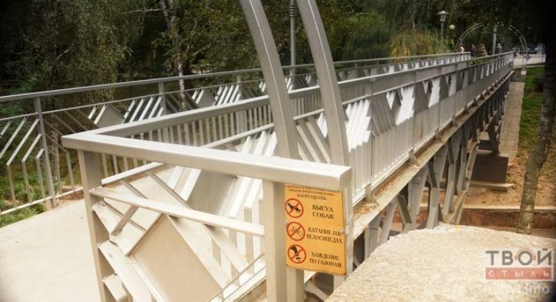 Пешеходный мост в Гомеле