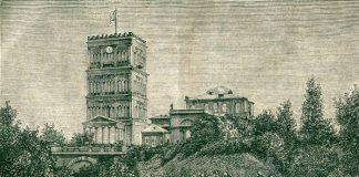 Дворец Румянцевых-Паскевичей в Гомеле в XIX в.