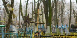 Кладбища Гомеля и их история