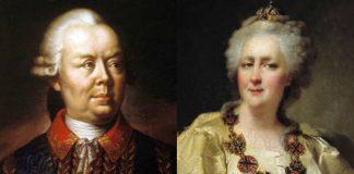 Фельдмаршал Румянцев и Екатерина II