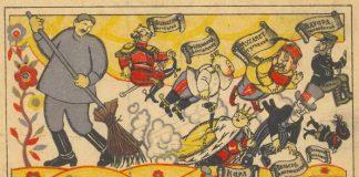 Советский плакат - выгоним всех и заживём