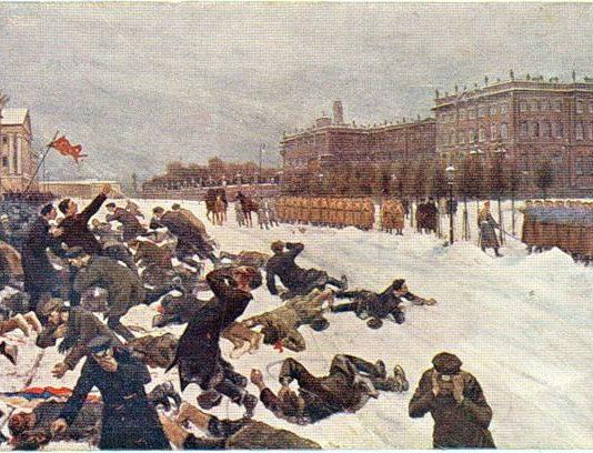 Кровавое воскресенье во время первой русской революции