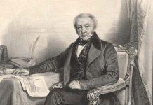 Сергей Петрович Румянцев