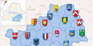 История Гомельской области и её карта