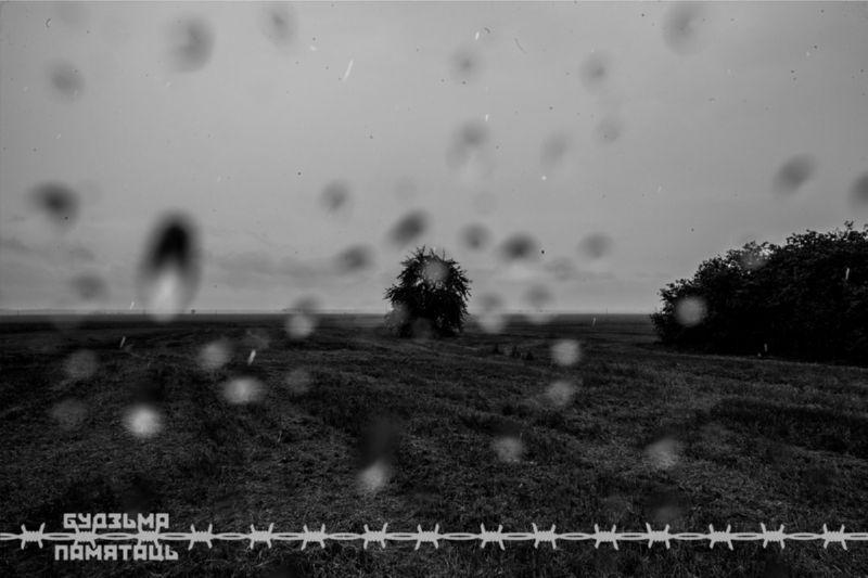 Чёрно-белая фотография местности с дождём на объективе