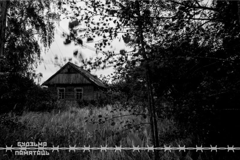 Закинутая деревня Силивоновка