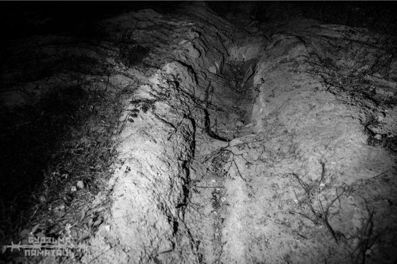 Ночная фотография траншеи