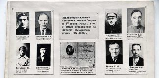 Гомельские железнодорожники и их коллективное фото.