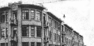 Отель Савой в Гомеле и октябрь 1917