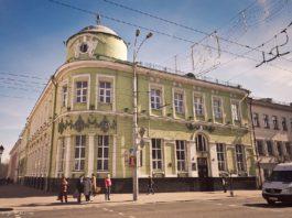 Улица Ланге в Гомеле и бывший Русско-Азиатский банк. Теперь - Беларусбанк