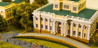 Палац Румянцавых-Паскевічаў у Гомелі ў мініяцюры