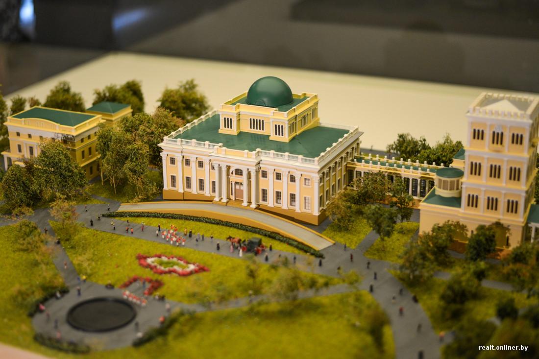Модель гомельского дворца