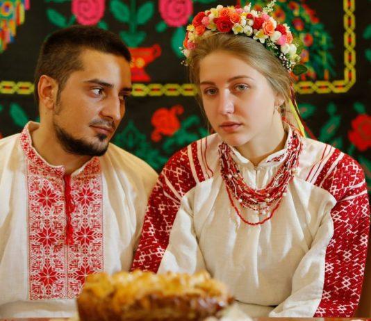 Беларускае традыцыйнае вяселле