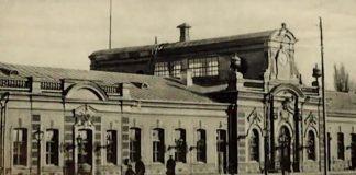Гомель і яго вакзал а таксама дарасійская гісторыя