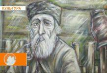 Сяргей Каваль і яго выстава ў Гомелі