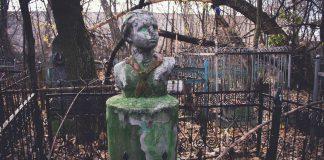 Еврейское кладбище в Гомеле. На его месте может появиться сямейнае гняздо...
