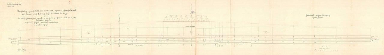 Чертёж моста в Гомеле