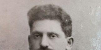 Гавриил Ефимович Сает - доктор из Мозыря