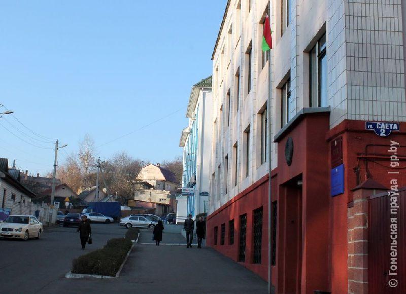 Улица Саета в Мозыре