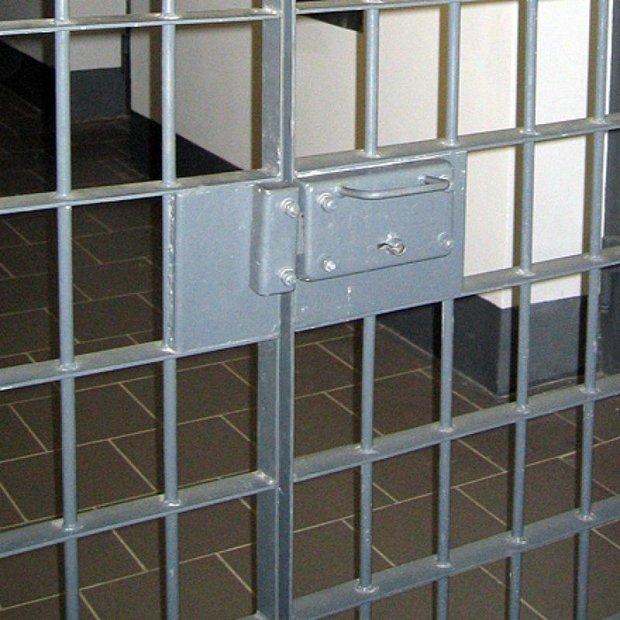 Решётка в тюрьме