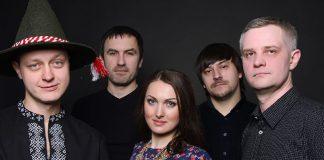 """Фолк-гурт """"Бан-Жвірба"""" з Гомеля"""