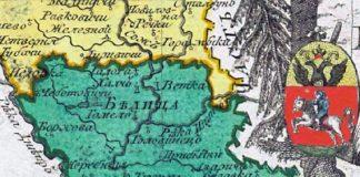 Город Гомель и его земли на старой карте
