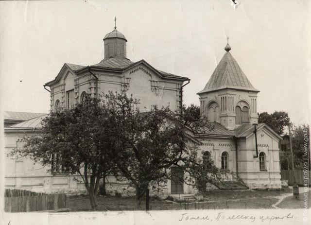 Никольская церковь в 60-е годы XX века