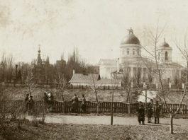 Петропавловский собор в Гомеле в начале XX века