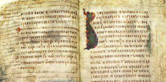 Туровское Евангелие