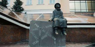 Гомель и памятник путешественнику на вокзале