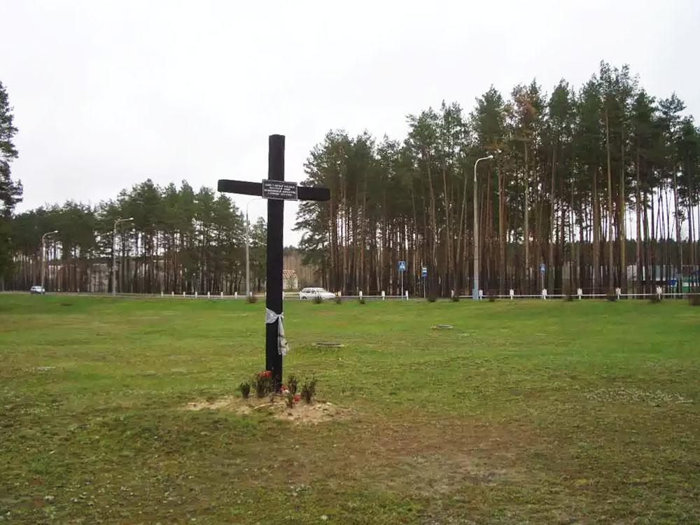 Крест на месте расстрелов под Гомелем