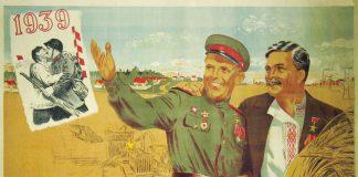Объединение Беларуси в 1939 году