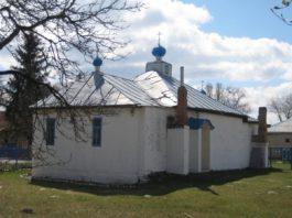 Церковь Брагин