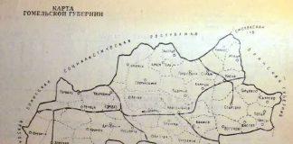 Территория Брянщины с Гомелем