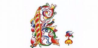 Ветковская буквица
