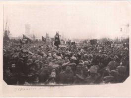 Масавая дэманстрацыя супраць палітыкі самаўладдзя ў лютым 1917 года ў Гомелі, якая нагадвае марш недармаедаў