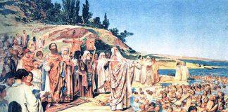 Христианизация Руси и её крещение