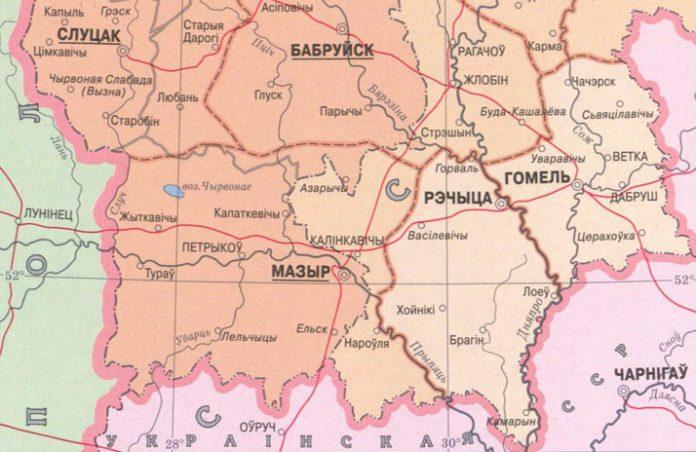 Узбуйненне БССР і Гомель