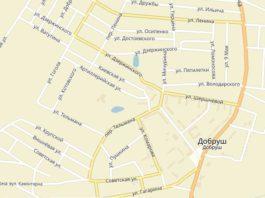 Урбананімія Добруша і яго вуліцы